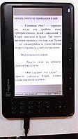 Компютерна техніка -> Електроні книги без  зарядного -> EvroMedia -> 2