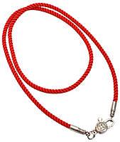 Шнурок красный с серебряной застёжкой