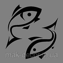 Виниловая наклейка Рыбки