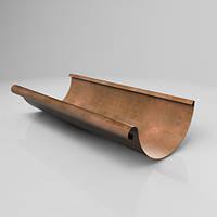 Желоб полукруглый JB ROOFART Scandic Copper 125 мм