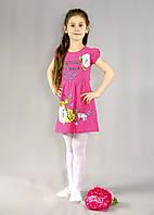 """Детское платье """"Карина"""" на 3 года"""