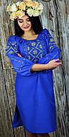 Вышитое платье синее 52