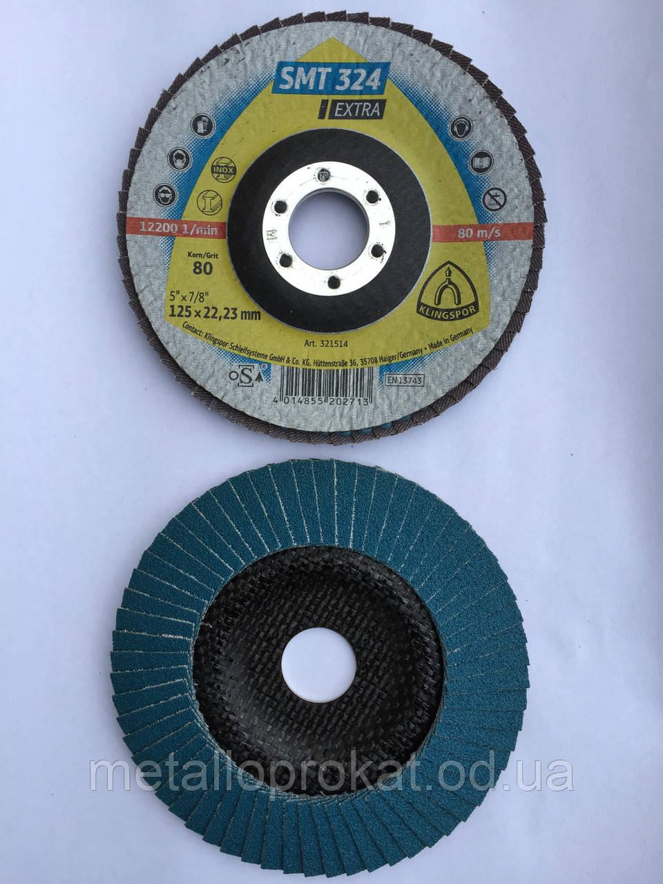 Коло Kronenflex 125х22,2мм (пелюстки)80