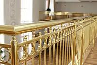 Металлические перила и лестницы