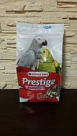 Корм для крупного попугая Жако Престиж Versele-Laga Prestige