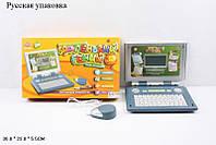 """Компьютер PLAY SMART 7038 """"Маленький гений"""" с мышкой, 32 упражнения"""