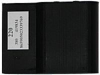 Gps маяк (автономный) Vector GPS-05