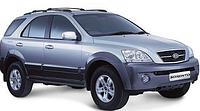 Защитный задний обвес Kia Sorento (2002-2010)