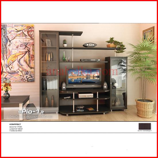 Гостиная  Рио 1  (Мебель Сервис)