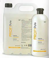 Шампунь  Profistyle очищающий для всех типов волос 1000 мл