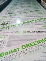 Поликарбонат сотовый Greenhouse 2,1х6м 10 мм прозрачный