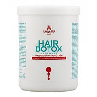 Маска PRO-TOX (Ботокс) 1л
