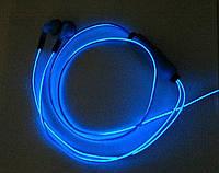 Светящиеся наушники Visible EL Flowing light Earphone