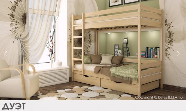 Кровать Дуэт тм Эстелла. Все кровати комплектуются гнутыми ламелями из ламинированной фанеры толщина 8 мм.