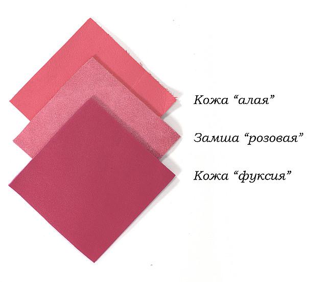 Сочные оттенки красно-розовой гаммы.