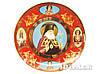 Тарелка отпечатана трафаретным способом с применением редких красок и натурального золота