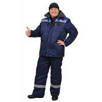 Куртка утепленная 'Полюс-2' цвет синий