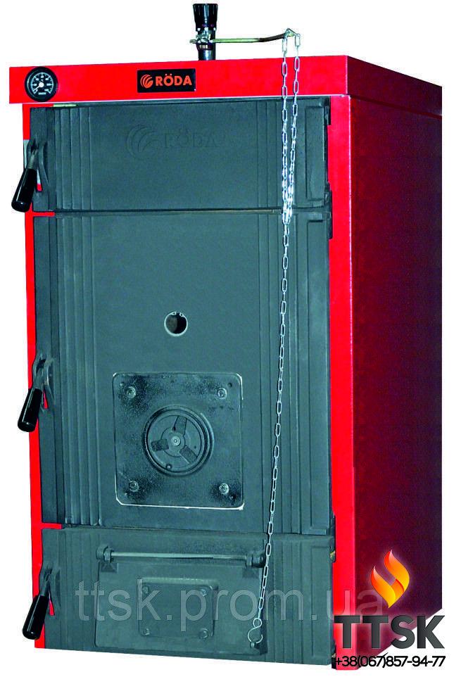 Roda Brenner Max BM-09 86 квт