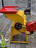 Электромолотилка кукурузных початков,  500 кг/час, с дигателем 2.5 кВт