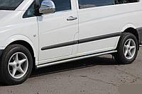 Боковые трубы Mercedes Vito W639