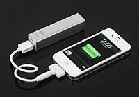 Универсальное зарядное устройство Power Bank 2600 mAh