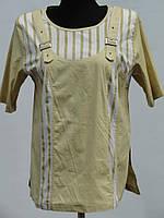 Женский летний костюм (Батал)