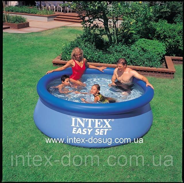 intex 56970 easy set pool 244 76 intex. Black Bedroom Furniture Sets. Home Design Ideas