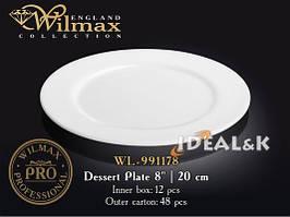 Тарелка десертная (Wilmax, Вилмакс, Вілмакс) WL-991178, 20 см