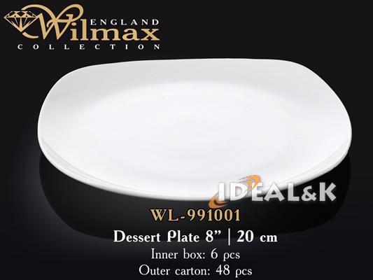 Тарелка десертная (Wilmax, Вилмакс, Вілмакс) WL-991001 20 см