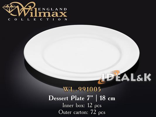 Тарелка десертная 18 см  Wilmax   WL-991005