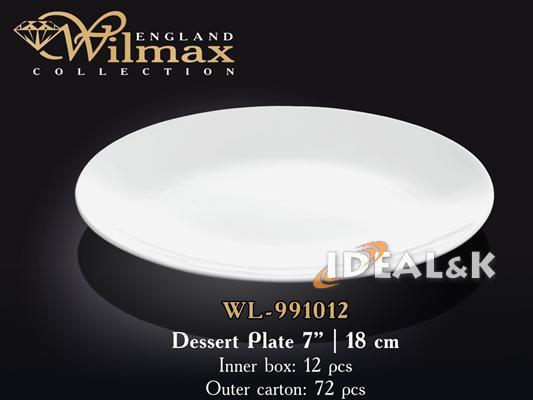 Тарелка десертная  круглая WL -991012, 18 см