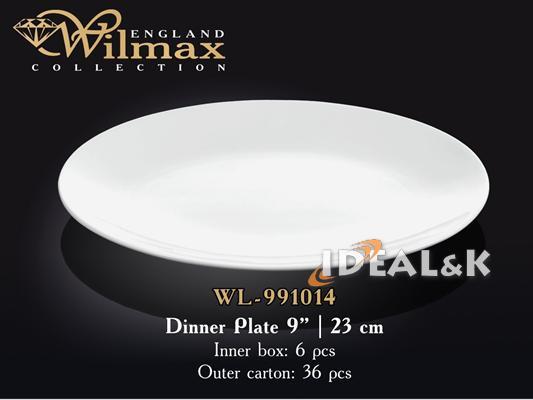 Тарелка подставная  круглая Wilmax 23см WL -991014