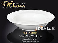 Салатник 18 см, WL- 991019