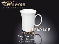 Кружка 350 мл (Wilmax) WL-993011