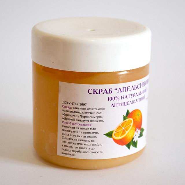 Натуральный антицеллюлитный скраб для тела Апельсин