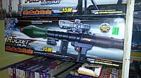Детская Базука на аккумуляторе Rocket Gun F15A стреляет гелевыми пулями