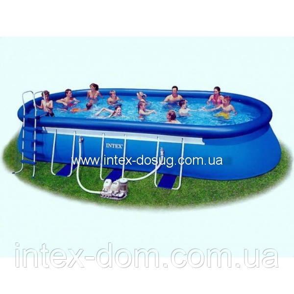 Надувной бассейн Изи сет Intex 57982( 610 х 366 х 122 см. )  киев
