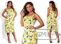 Платье летнее в лимонах - 11132