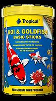 KOI & Goldfish Basic Sticks 1L /90g, фото 1