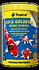 KOI & Goldfish Basic Sticks 21L /1,5kg