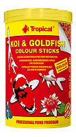 KOI & Goldfish COLOR Sticks 21L /1.5kg