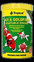 KOI & Goldfish Vegetable Sticks 21L /1,5kg