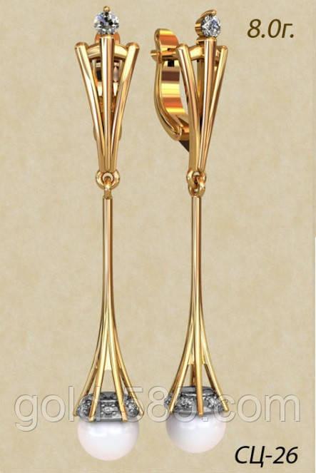 Стильные длинные золотые серьги с жемчугом и фианитами - Мастерская  ювелирных украшений «GOLD-585 f6d69a4e4a9