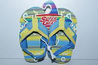 Вьетнамки Super Gear для мальчика сине-желтые р 22,23,24,25,26,27