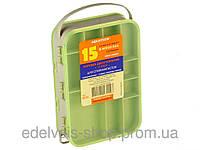 Коробка двухсторонняя15 ячеек(2515)для рыболовных снастей