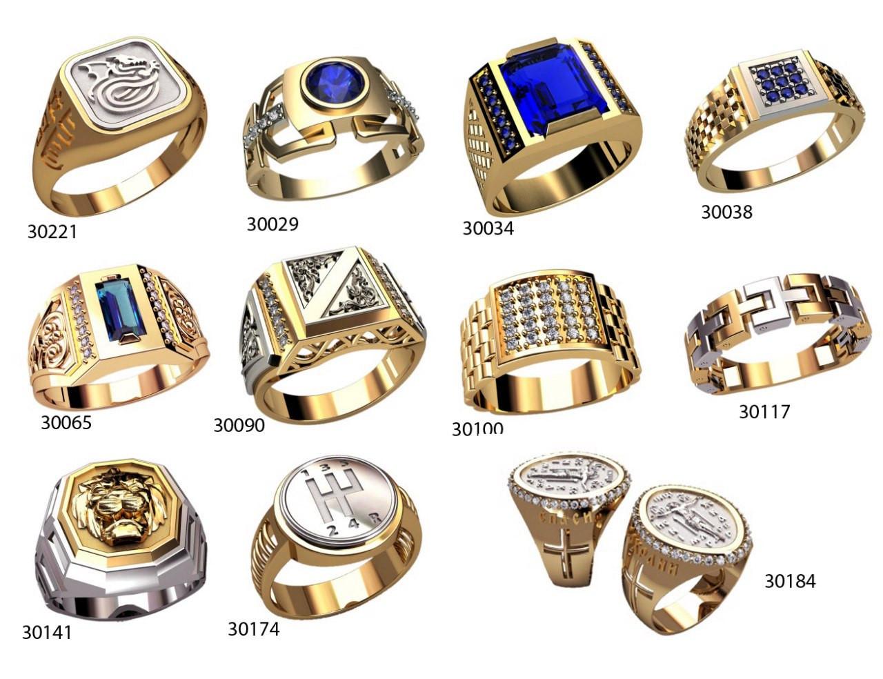 серебро 925 продажа, цена в Киеве, печатки и кольца мужские от