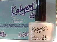 Средство для укрепления ногтей кораблик Kalyon