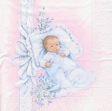 Декупажная салфетка Новорожденная малышка 5761
