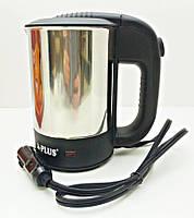 Автомобильный чайник с чашками от прикуривателя 12V