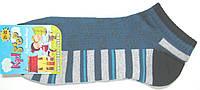 Хлопковые летние детские носки темно-джинсовые